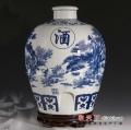 酒壺陶瓷酒瓶罐子酒壇家居擺件密封空瓶子空壇子帶蓋
