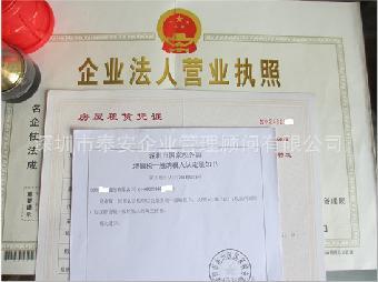 深圳代办一般纳税人费用