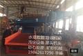 离心式淘金船 细沙意彩app回收机 挖斗式淘金船