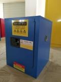 黄色易燃易爆化学品存储箱柜
