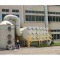 某西药厂废气处理设备 西药厂废气治理工艺