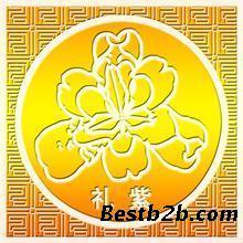 上海贸易公司变更企业的经营范围 融资公司可
