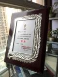 西安紅木貼銅牌 拉絲銅牌 木托金箔、銀箔獎牌訂做