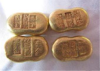 古代金元宝价格图片描述-现金交易
