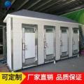 三明鋼結構公共衛生間安裝-福州移動環保廁所銷售廠家