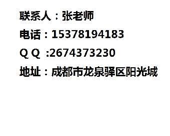 一专录取分数线_德阳土木工程专业一专录取分数线四川成都教