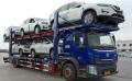 葫蘆島到長沙張家界郴州廣州深圳汽車托運安全時效歡迎致電