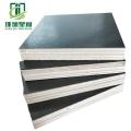 商丘大量出售高档建筑木模板小黑板锯无空洞价格优惠