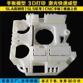 中山小欖工業級3D打印手板模型加工廠