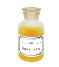 高倍數泡沫滅火劑適用于各種類型的泡沫發生器