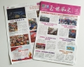 南京印刷廠 海報印刷