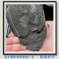 銘域供應工藝品填充用配重鐵粉二次還原鐵粉
