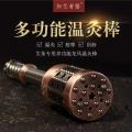 熱賣多功能 福緣艾紅古銅太極艾灸棒銅棒 廠家直銷