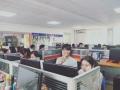 觀瀾創意工業園電腦培訓班