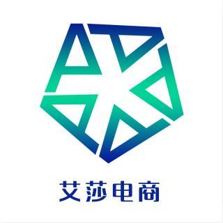 青岛艾莎视觉文化有限最高赔率公司城阳分最高赔率公司
