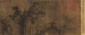 李成字畫上門收購價位的認證依據