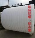 江西塑料噸桶發酵桶塑料儲罐廠家直銷