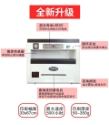 创业用全自动小型印刷机可定制个性礼品