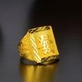 阳谷县周生生金店卖出去的黄金他们自己回收
