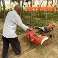 小型果園四驅微耕機 汽油7.5馬力旋耕松土機