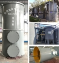 微電解反應器廠家