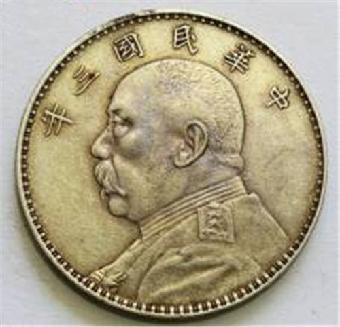 2015年中华民国三年壹圆金币收藏价值