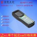 手持機外殼 便攜式遙控器殼 手持機檢測儀表塑膠外殼