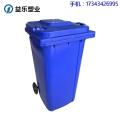 40升塑料垃圾桶廠家耐腐性佳