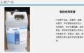 广州市免过水洗手液生产厂家