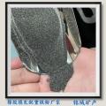 山西銘域配重鐵粉污水處理用還原鐵粉