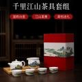 新中式陶瓷茶具禮品結合傳統元素定制