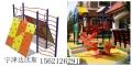 石家庄高分子聚乙烯双色板A儿童娱乐设施专用板