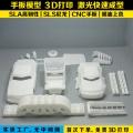 深圳民治工業級3D打印手板模型速成