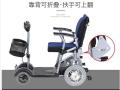 寶雞互邦代步車 老年人代步車 互邦大品牌