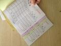 驻马店票据定制 销货清单出库单三联定制 票据本印刷