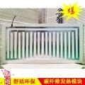 華裕能翔碳纖維 發熱瓷磚模塊 木地板發熱模塊