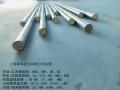 壓鑄模具鋼HD鋼 壓鑄模具鋼HD鋼 HD模具鋼性能