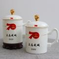 企業宣傳禮品陶瓷茶杯定制開業活動宣傳禮品茶杯批發