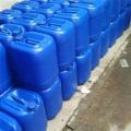 東莞南柵廠家直銷水性耐鹽酸染料耐強酸色素耐強酸綠藍