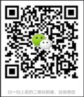 郑州分销系统小程序新零售商城系统定制开发