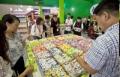 2021上海國際航空食品及飲料展