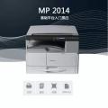 成都泛凌辦公理光MP2014數碼多功能A3復合機
