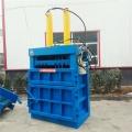 上海廢黃紙板立式打包機批發