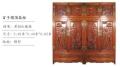大红酸枝木柜家具木板烧痕的修复