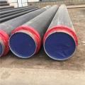 大口徑地埋排水用防腐鋼管
