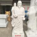 現貨2.1米石雕古代醫圣漢白玉張仲景雕像