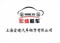 在上海找司機的工作