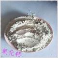 兆堃意彩app供应橡胶用氧化钙 污水处理用生石灰品质保证