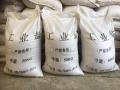 软水用工业盐大粒盐河北廊坊地区销售价格300元一吨