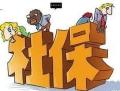 北京社保代理,北三縣社保個稅代繳及代發工資